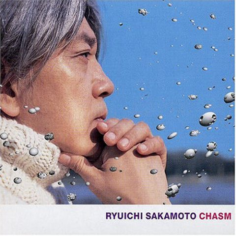 New version of World Citizen on next Sakamoto album