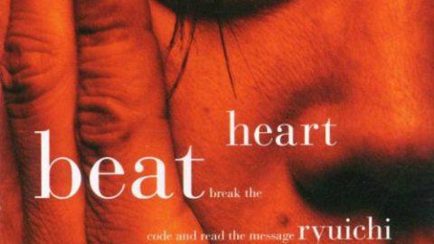 Heartbeat (Tainai Kaiki II)
