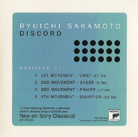 Ryuichi Sakamoto – Discord