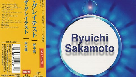 Ryuichi Sakamoto – The Greatest