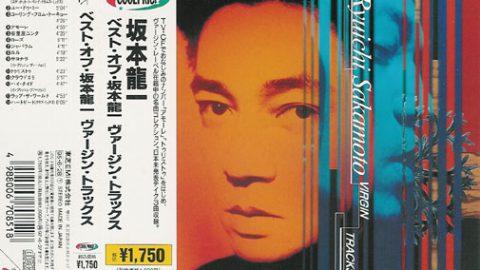 Ryuichi Sakamoto – Virgin Tracks