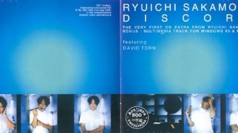 Ryuichi Sakamoto – Discord (Russia)
