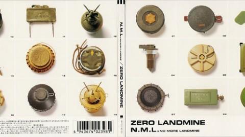 N.M.L. (No More Landmine) – Zero Landmine