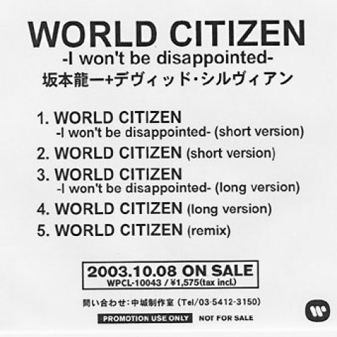 World Citizen (Japanese advanced promo)