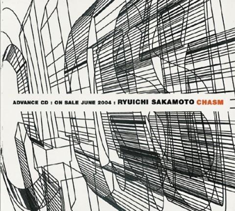 Ryuichi Sakamoto – Chasm (US)
