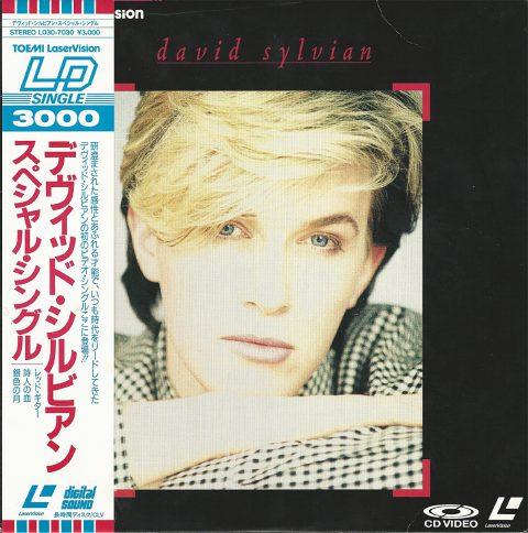 Japanese 3-track Laser disc