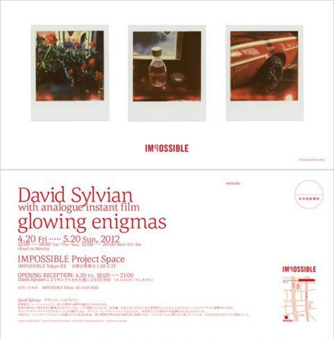 Glowing Enigmas: Tokyo photo exhibition