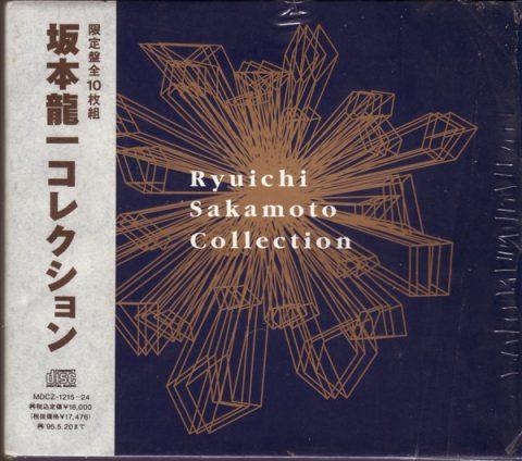 Ryuichi Sakamoto Collection