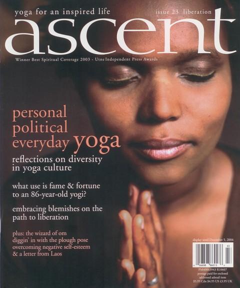 Blemish (Ascent Magazine, September 2004)