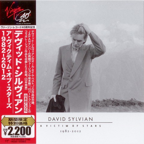 A Victim Of Stars, 1982 – 2012 (Japan, Limited pressing)