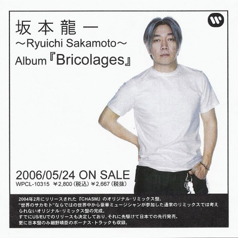 Ryuichi Sakamoto – Bricolages (Japanese advanced CD)