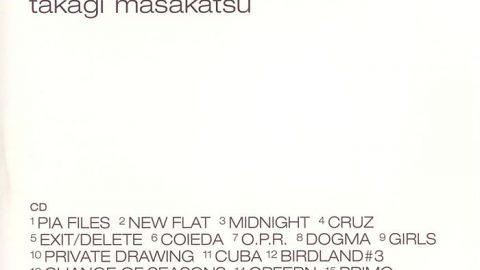 Exclusive interview: Takagi Masakatsu