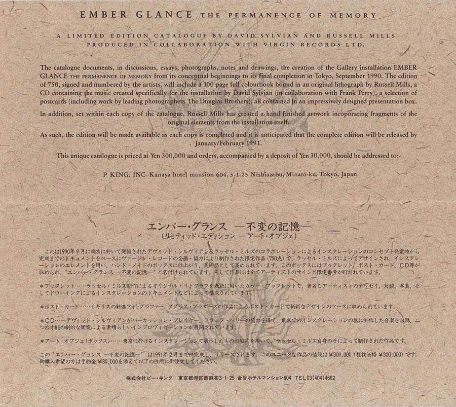 Ember Glance flyer