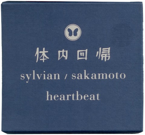 Heartbeat box