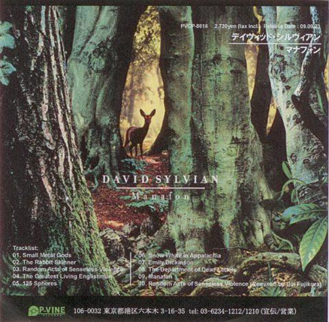 Manafon (Japanese promo)