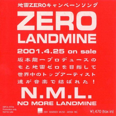 N.M.L. – Zero Landmine