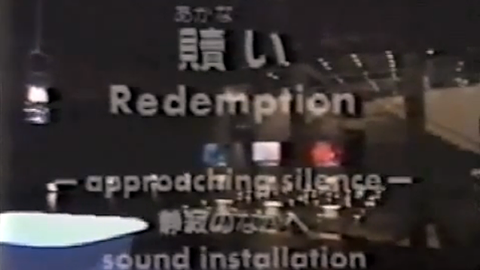 David Sylvian & Robert Fripp – Redemption TV special