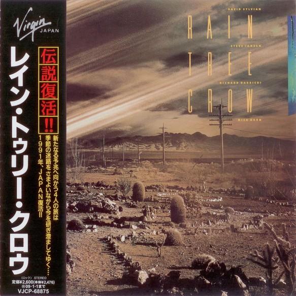 Rain Tree Crow JP mini LP front with obi