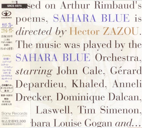 Hector Zazou – Sahara Blue (1st edition, Japan)