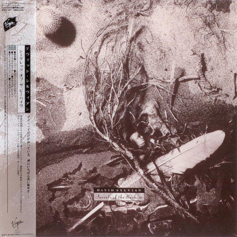 Secrets Of The Beehive (2008 Japanese re-issue mini LP)