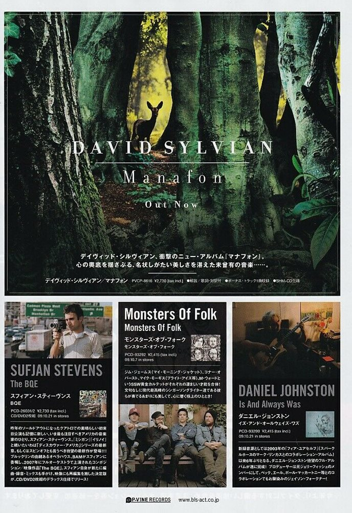 Japanese advert for Manafon