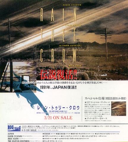 Japanese RTC ad