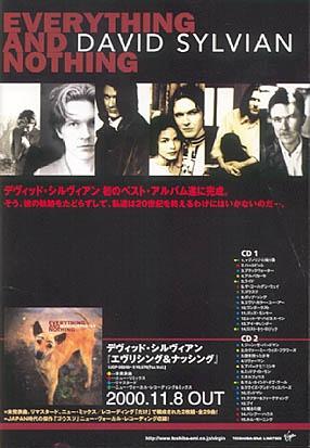 E&N ad Strange Days -Japan, November 2000