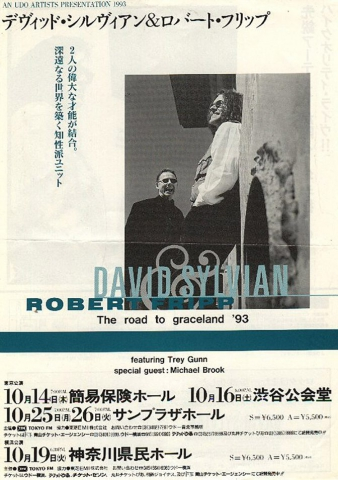 Japanese Flyer Sylvian/Fripp (front)