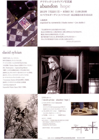 """Abandon Hope exhibition Tokyo (back). Back of the Spiral Garden 2013 exhibition flyer  Photo exhibit and art project by musician David Sylvian called """"abandon/hope"""" was held at the Spiral Garden in Aoyama, Tokyo.  The exhibit at Spiral Garden was held from July 22nd to 29th 2013."""