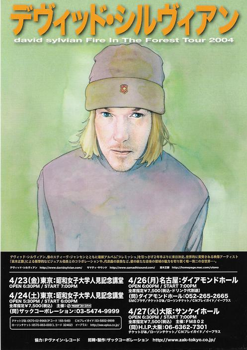 Japanese 2004 official full colour glossy 28 x 15 cm handbill, printed on both sides.