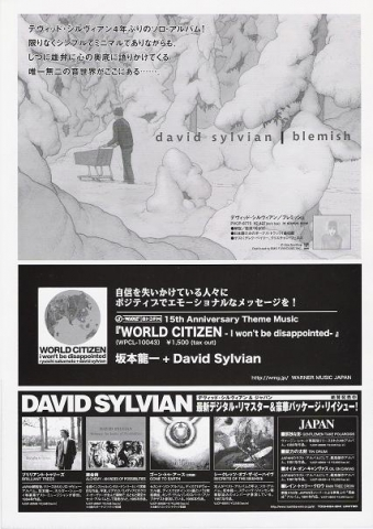 Fire in the Forest 2004 Japanese 2004 official full colour glossy 28 x 15 cm handbill, printed on both sides.