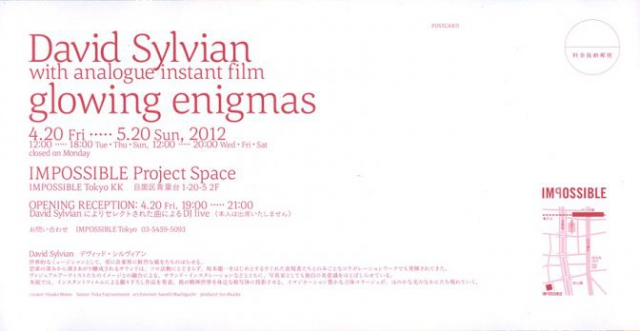 back of the official flyer for the Glowing Enigmas exhibition (Tokyo, 20042012-20052012)