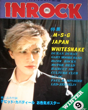 INROCK Febr. 1983, Japanese Music magazine