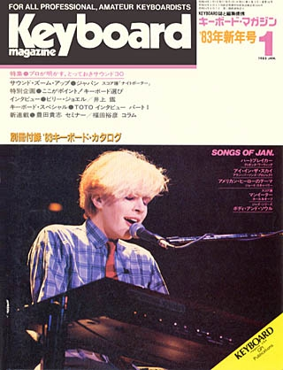 Keyboard magazine, Januari 1983 submitted by Takasaki Ririko