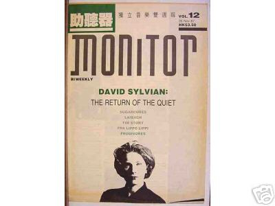 Hong Kong alternative indie magazine MONITOR MAGAZINE ISSUE VOLUME 13 26TH NOV 1987