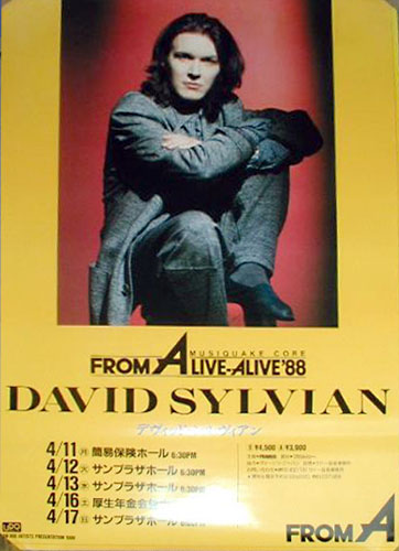 Japanese tour poster for the dates in Japan, 1988