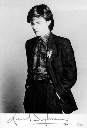 1985 - photo credits Yuka Fujii