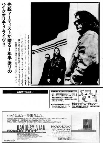 Japanese Flyer Sylvian/Fripp