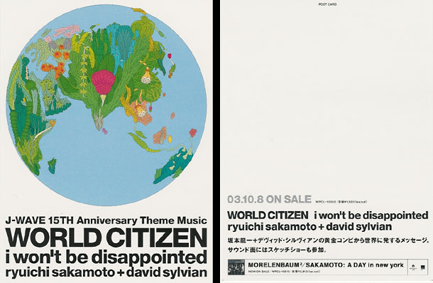 world citizen. Postcard published by Warner Music Japan for the Sakamoto/Sylvian EP World Citizen - i won''t be disappointed.