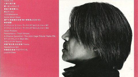 Ryuichi Sakamoto – GEM