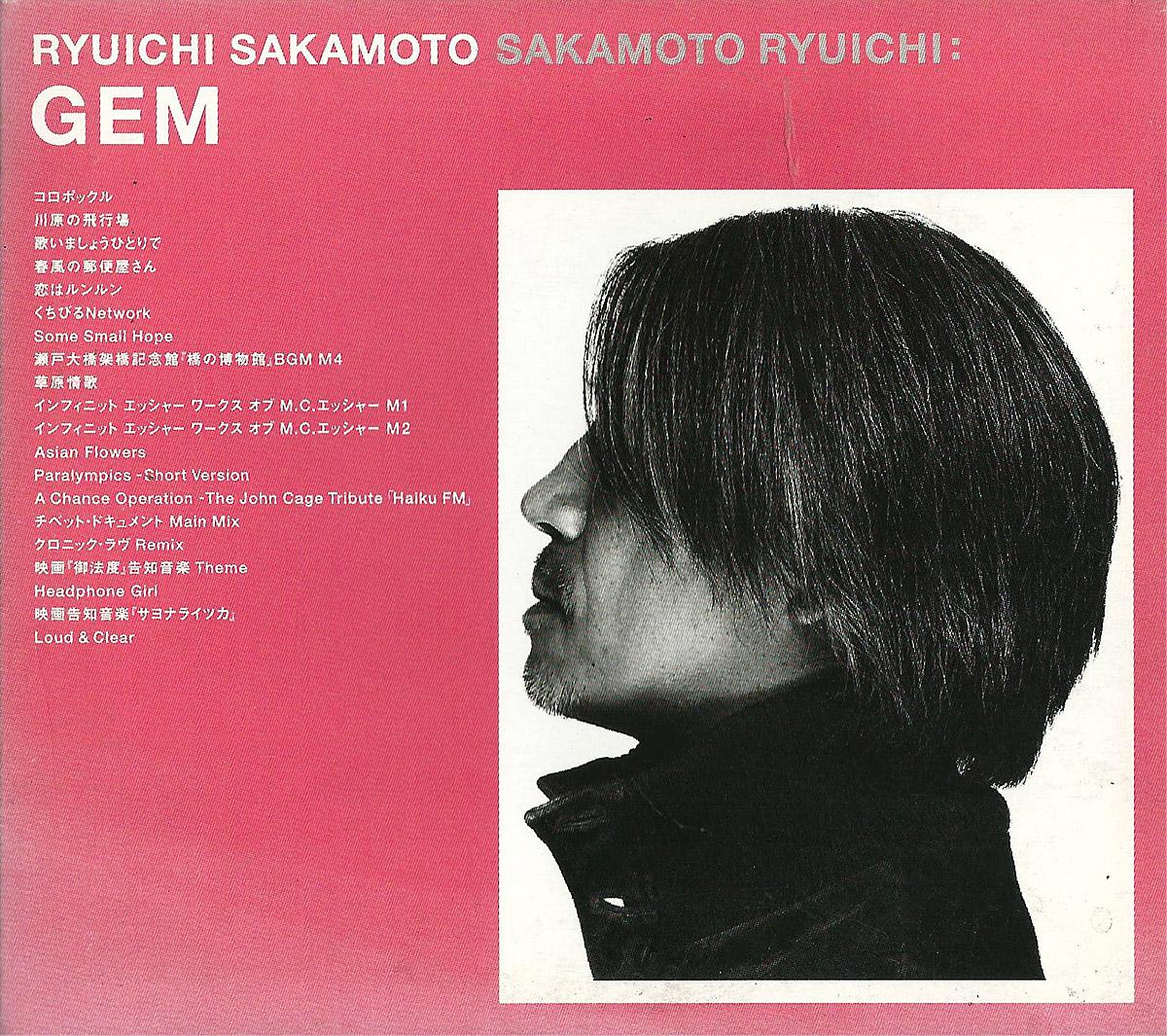 Ryuichi Sakamoto -GEM front