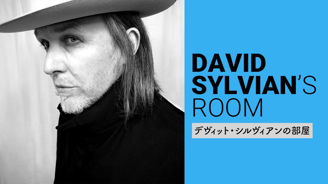 David Sylvian's Room