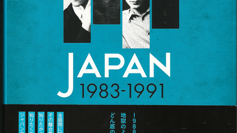 Japan 1983-1991 (Japanese edition) – Anthony Reynolds
