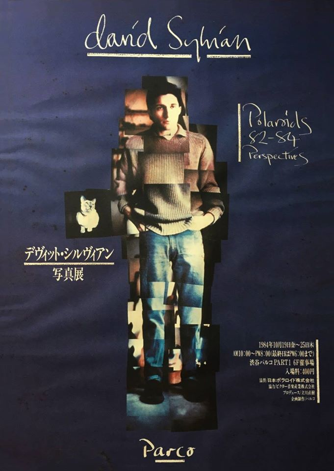 Perspectives, Japan poster