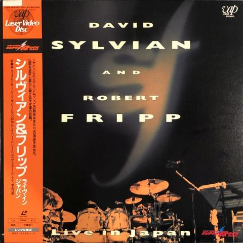 Live in Japan – Sylvian & Fripp laserdisc