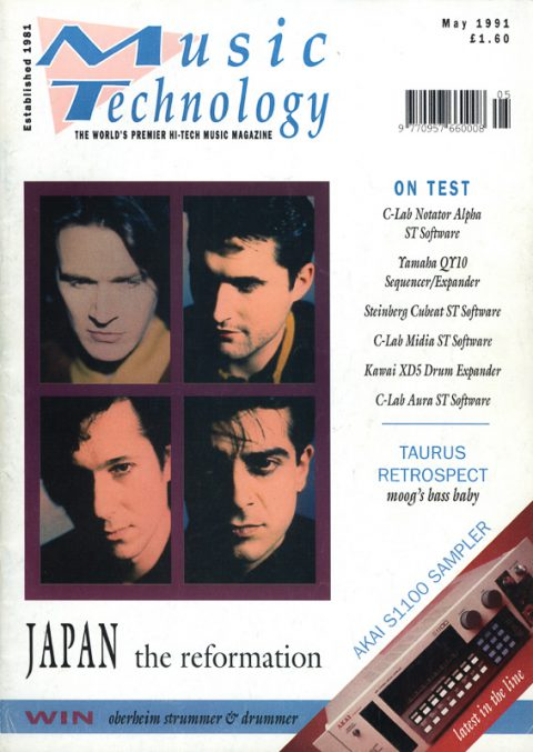 Exorcising Ghosts (Music Technology, May 1991)