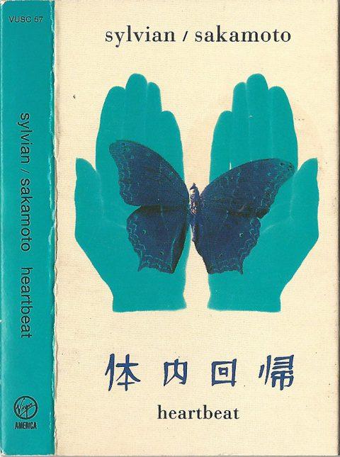 Heartbeat (Tainai Kaiki II – returning to the womb)