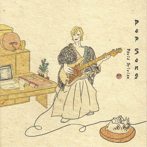 Pop Song (HK 7″ white vinyl boxset)